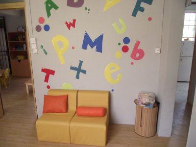 lesptitsmounes-primaryschool4